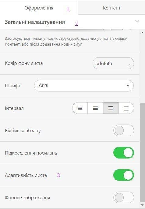 14 adaptivity in email setting ua