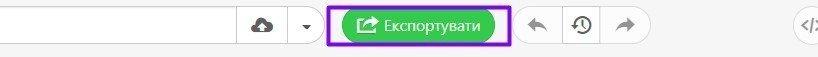 19 export ua