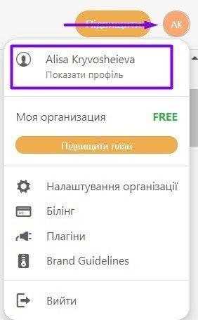 27 languages panel ua