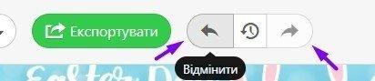 7 cancel action ua