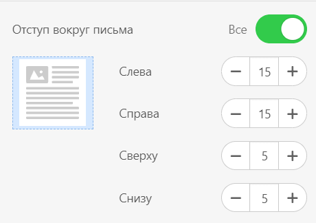Adding WhiteSpace in Buttons