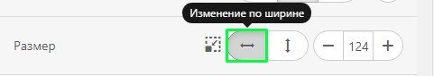 Email-Width_Editing-Images-Width ru