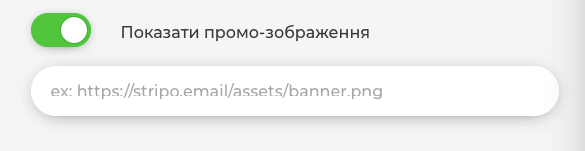 Entering URL to Annotation Preview Image