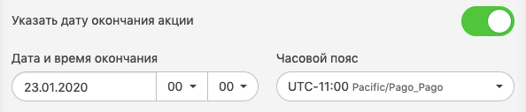 Gmail Promo Tabs_Setting End Date
