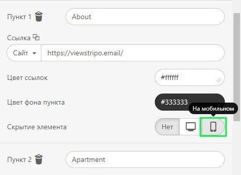 HTML-Email-Width-Best-Practice_Hiding-Menu-Elements ru