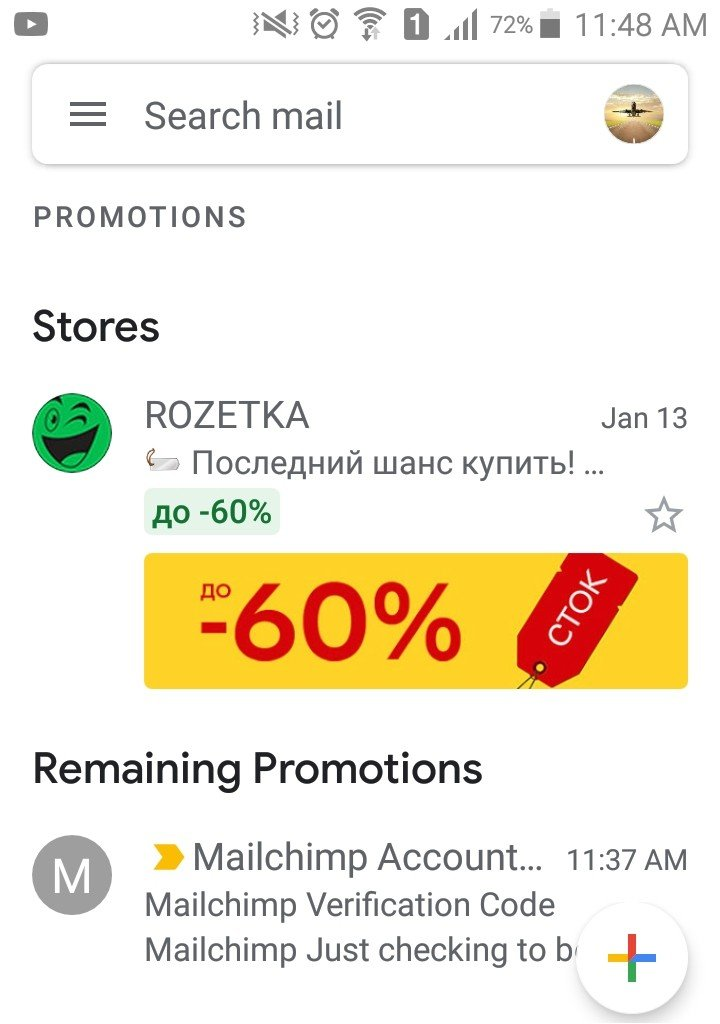 Examples of Great Newsletters_Rozetka_Gmail Promo Tabs