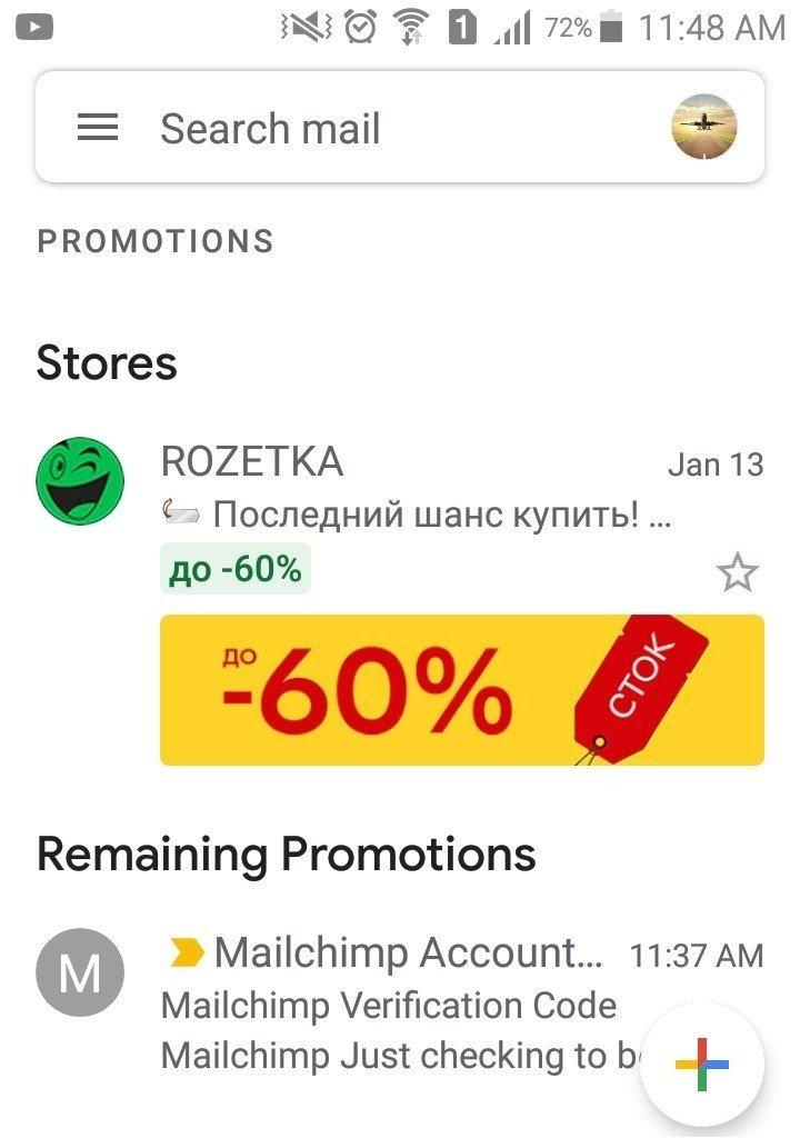 Promo Tab Gmail_Annotation