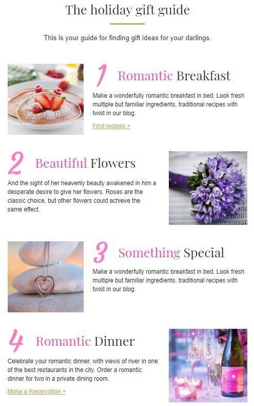 План на День святого Валентина
