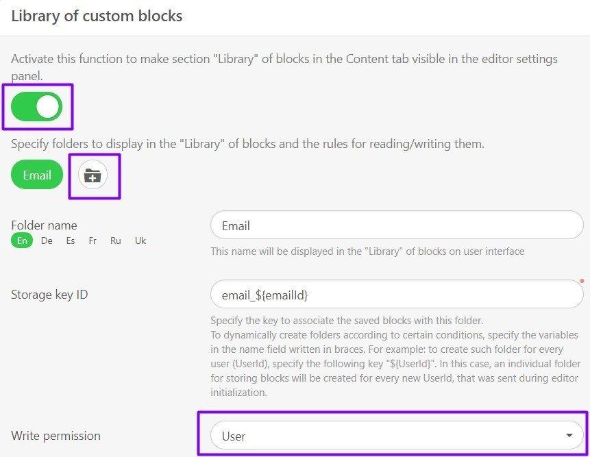 Stripo-Plugin-Library-Customization