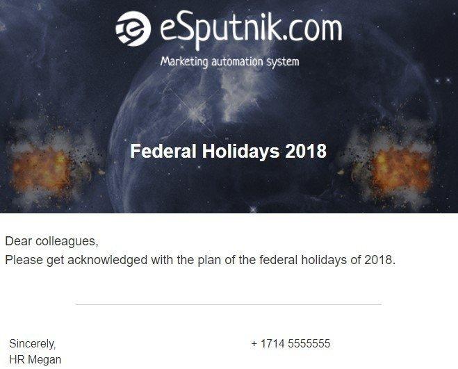 Stripo-eSputnik-Newsletters